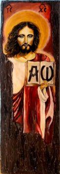 Ikona-Jezus Początek i Koniec